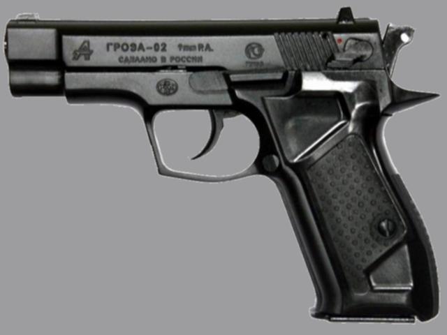 Травматический пистолет гроза 02