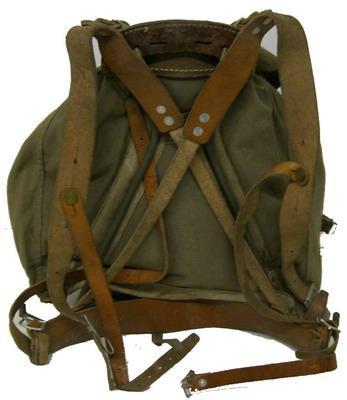 Рюкзак skyrim: рюкзак giga, рюкзак 15.6.