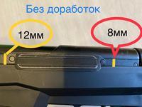 click for enlarge 1280 X 960 142.1 Kb