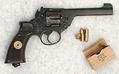 Обожаю револьверы!
