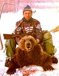 Первый медведь.